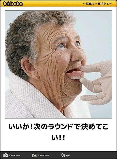 クスッて笑っちゃう画像