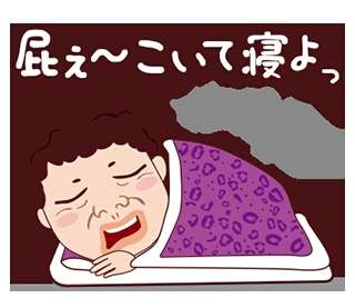トレンディエンジェル斎藤司、長女の名前は陽菜ちゃん