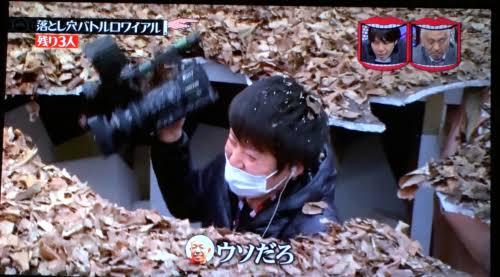 松本人志 警察沙汰「水曜日のダウンタウン」企画にダメ出しも番組愛語る「これからも続けたい」