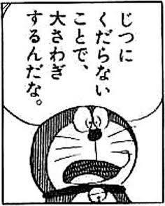 【地震】群馬県南部で震度5弱