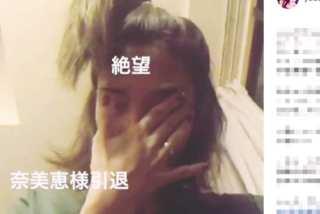 木下優樹菜、安室奈美恵への思いを語る「感謝しかない。奈美恵様の生き様に… #奈美恵に幸あれ!!」