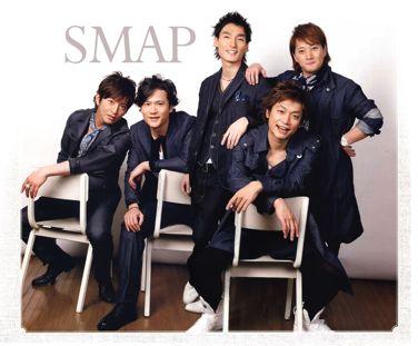 SMAPが好きだったトピ