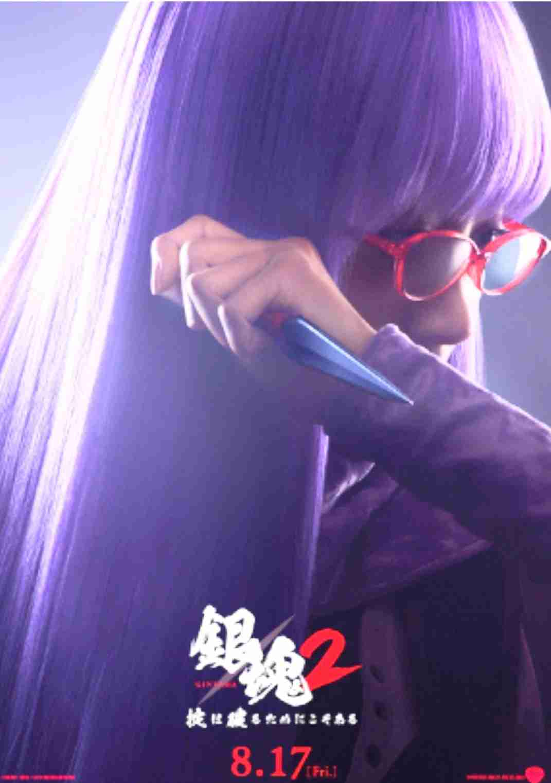 実写【銀魂2】原作エピソード発表、新キャラのシルエットも公開