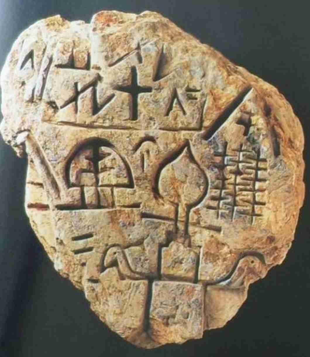 古墳・遺跡・古代の謎について語りたい