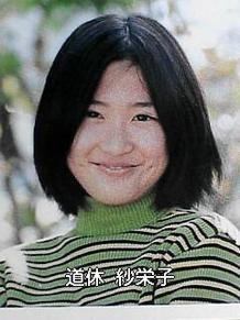 紗栄子、駆け出す息子たちの姿に「脚ながっ!」「スタイル良すぎる」の声