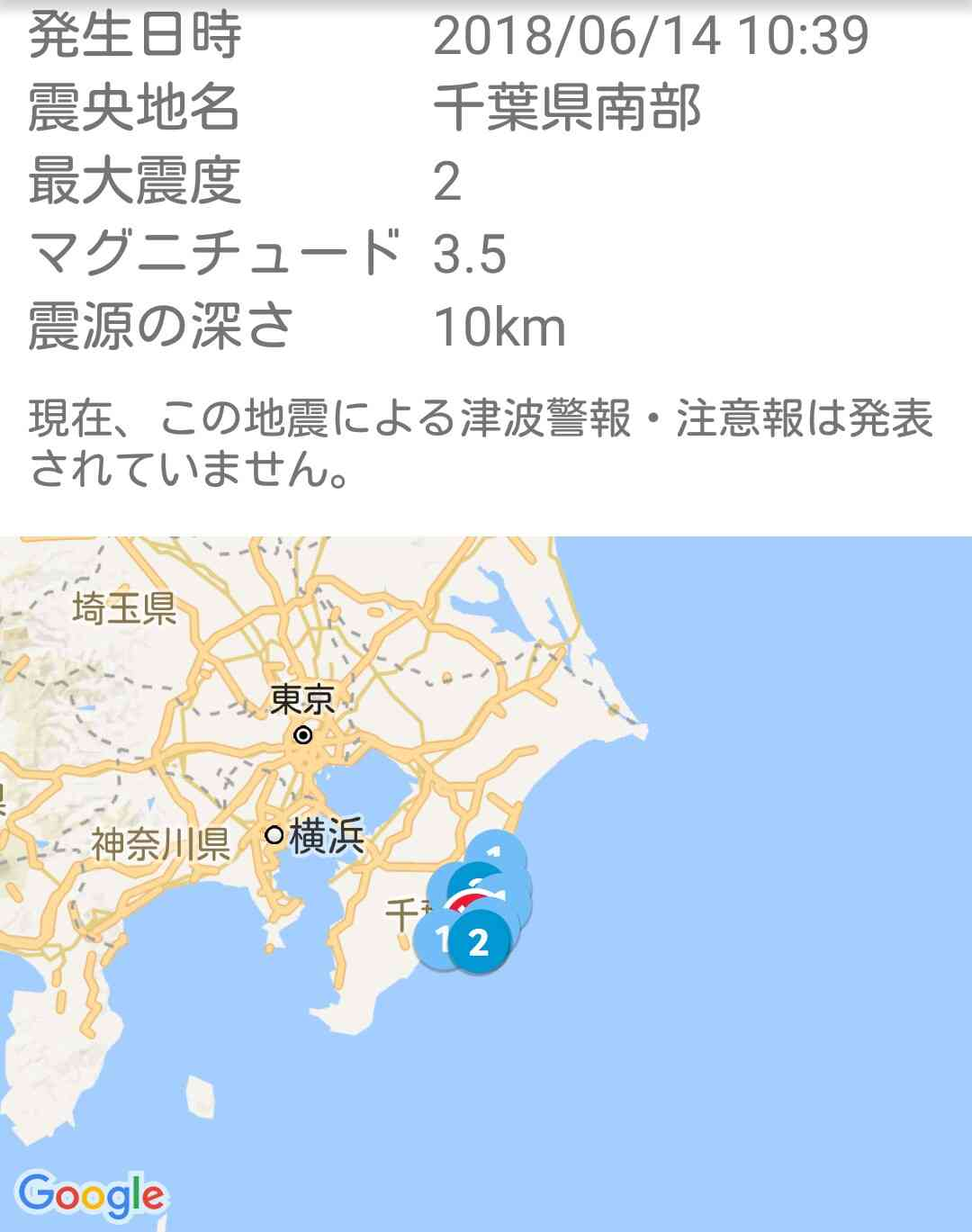 「アユが豊漁だと地震がくる」相模川でアユが大量発生 地元住民が気味悪がる言い伝え存在