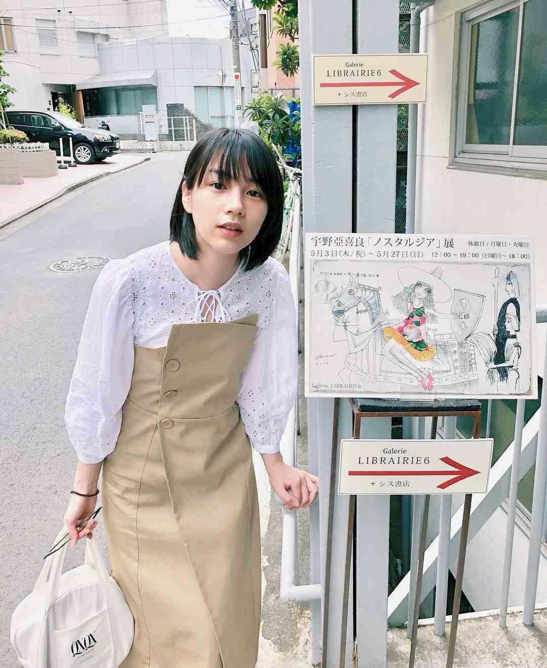 """""""創作あーちすと""""のん、大阪で展覧会「女の子に元気を」"""