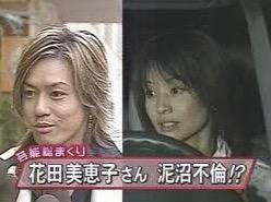 花田美恵子、花田虎上との離婚理由の一端は「ファッションセンスの違い」