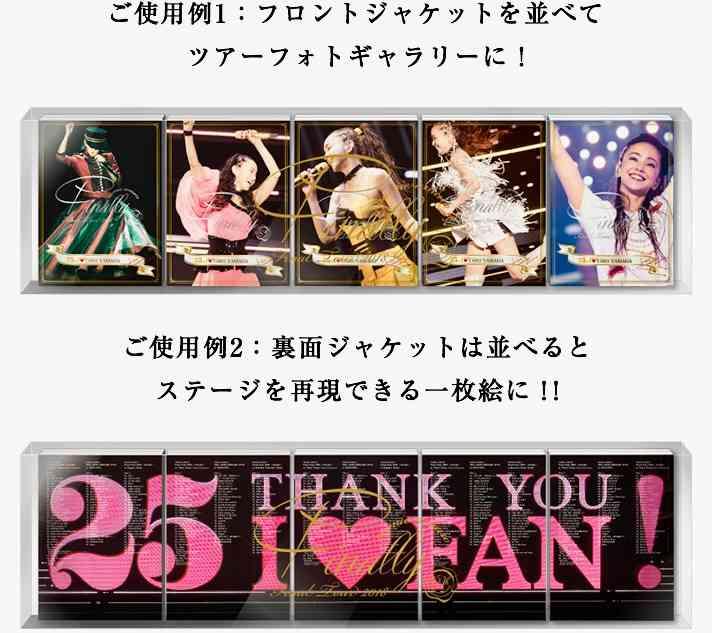 安室奈美恵 最後の雑誌撮影「長年お世話になりました」 素顔もチラリ