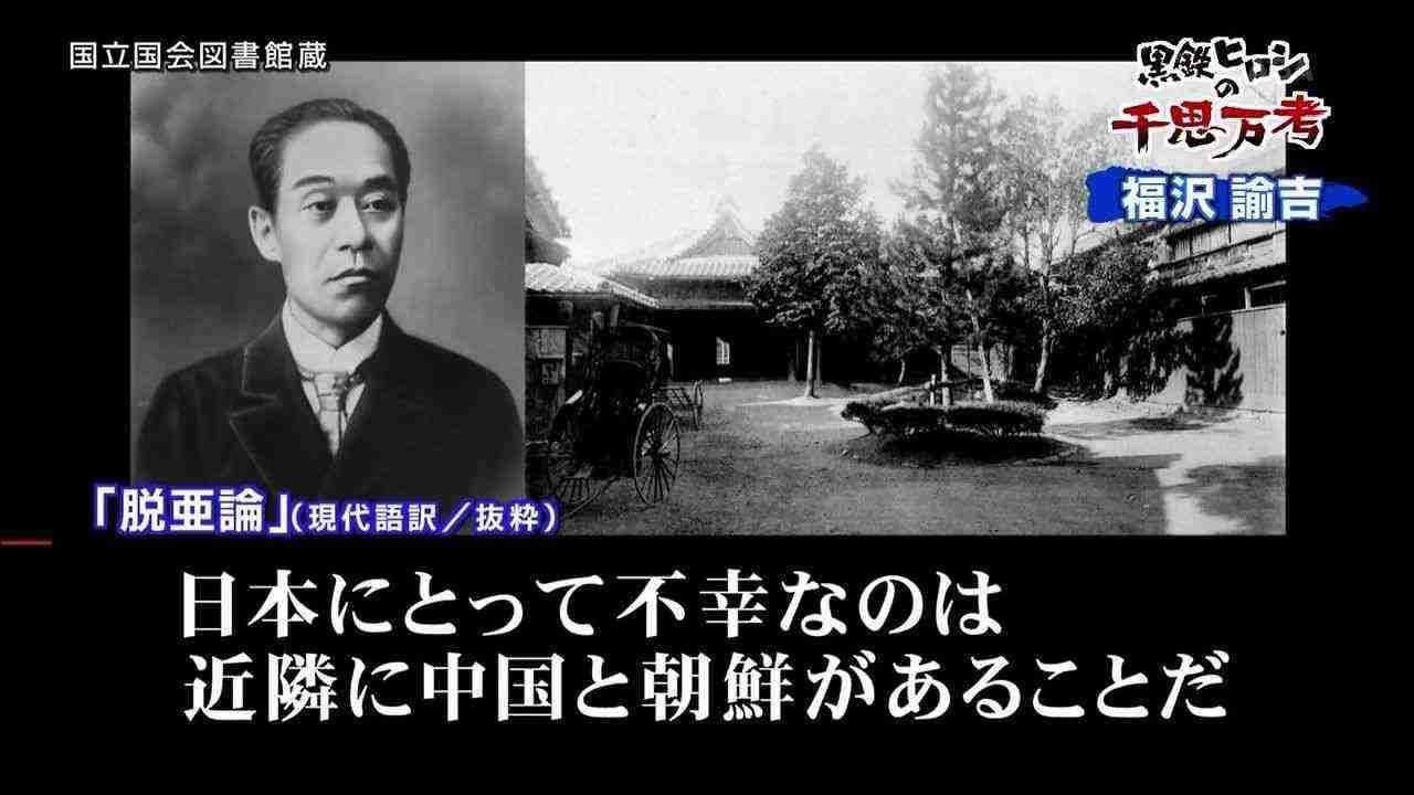 ニセ秋田犬が増殖中 中国の土着の犬と交配させ血統書を偽造