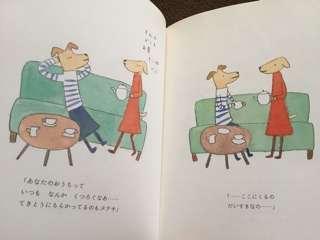 大人にオススメの絵本