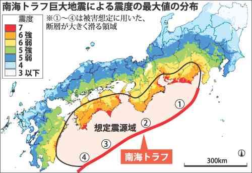 千葉県で震度4の地震、津波の心配なし