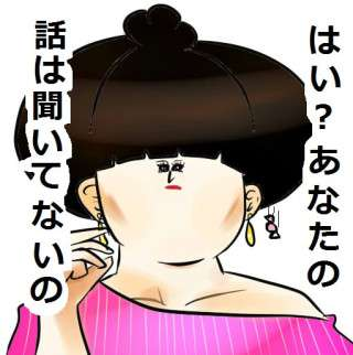 「ぶすに人権はない」騒動のモデル夏目雄大が謝罪「私が発信した投稿」弁護士と連名で文書