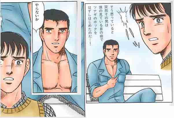 大学更衣室に侵入容疑 小学校教諭逮捕「男性下着に興味」
