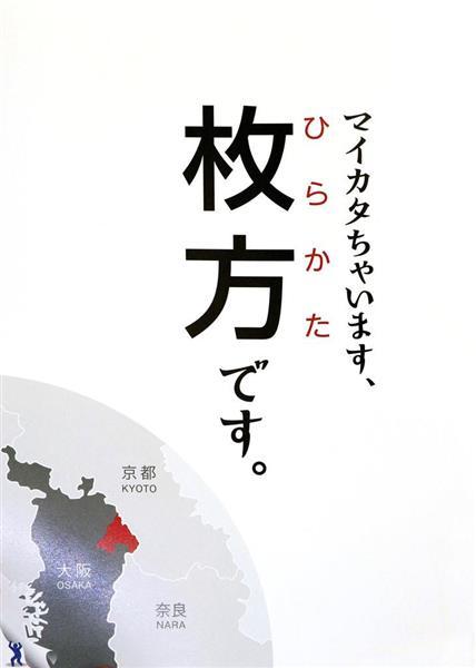 木村佳乃、『24時間テレビ』チャリティーパーソナリティー就任「青天の霹靂」