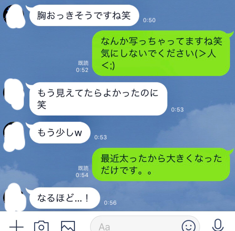 【恋愛相談】居心地のいい相手or価値観の合う相手