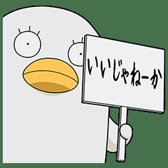 KinKi Kids堂本剛「銀魂2」高杉晋助役で続投 ビジュアルも公開