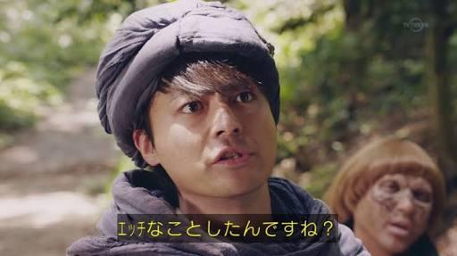 【ドラマ】好きな男性