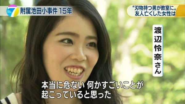 「男が無言で入ってきた」高校教室に不審者侵入 ツイッターに「恐怖」とつぶやき相次ぐ 大阪