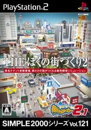 PS、PS2で好きだったゲーム part2