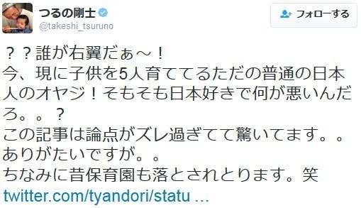 """つるの剛士・野久保直樹・上地雄輔""""羞恥心2018""""に反響"""