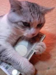 お金が好きな人集合。