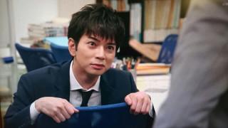 松本潤、NHKドラマ主演決定 北海道と名付けた探検家役「とても大きな挑戦」