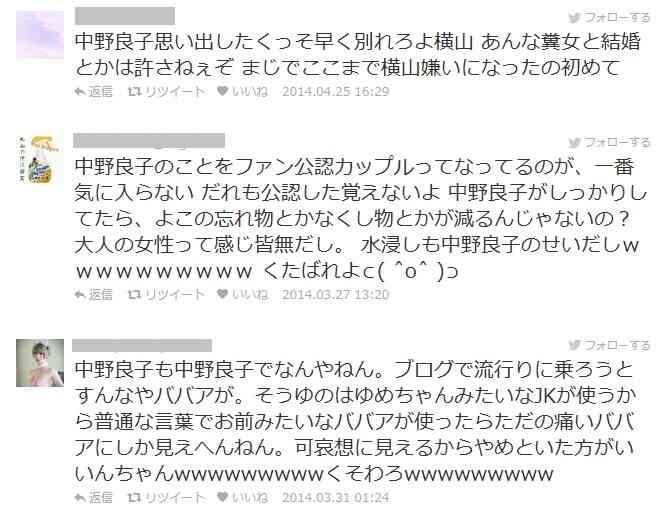 関ジャニ∞好きな人!part6