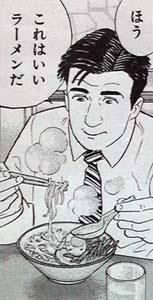 【画像】美味しそうならーめん画像!
