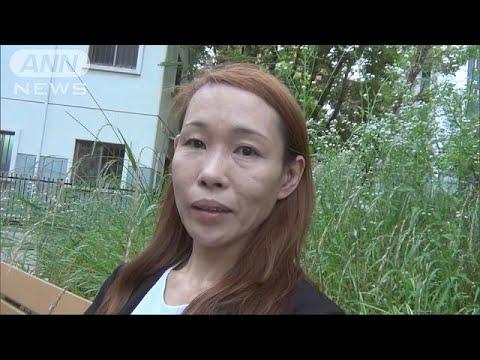 練炭自殺を偽装し弟を殺害 逮捕の女が弟宅周辺に親族中傷ビラ