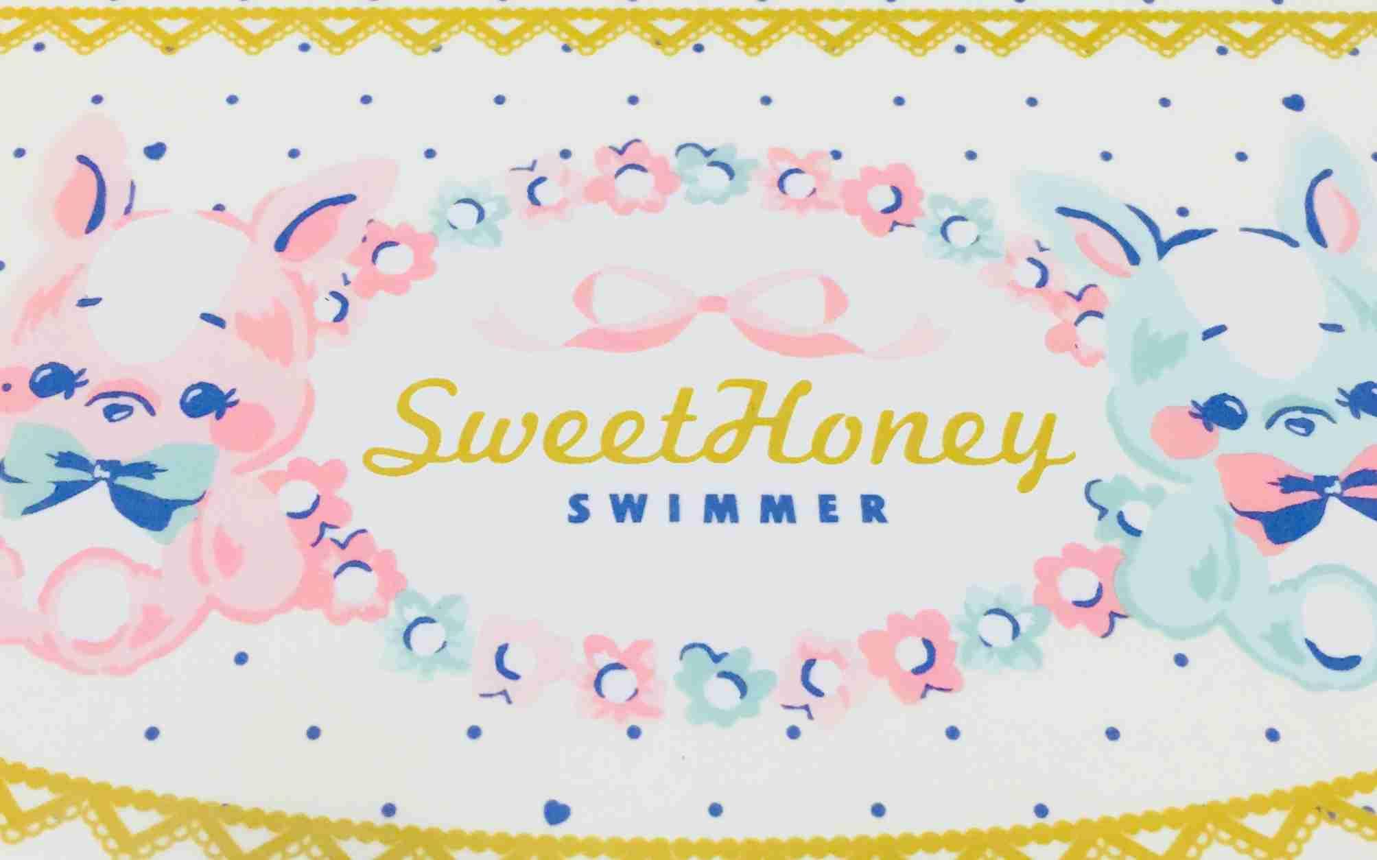 swimmer、大中、宇宙百貨、好きだった・好きな方!