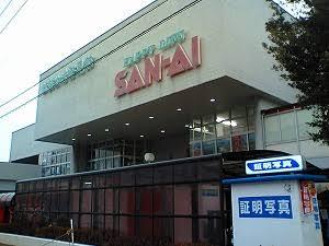 長崎県あるある
