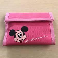 子供の頃に使ってたお財布