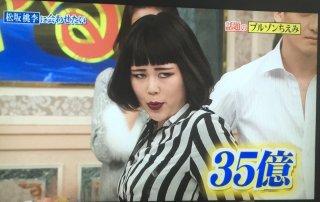 恋人の観月あこホクホク?錦織圭の「年収約38億円」に驚きの声!