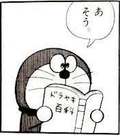 """小学校に""""刃物男"""" 小4男児頭切られ重傷 静岡"""