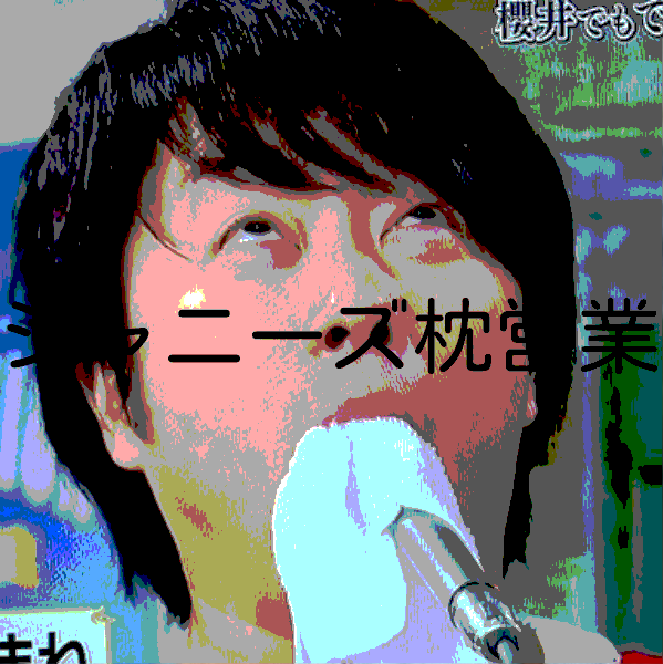 最近の日本語ヒップホップを語りたい!