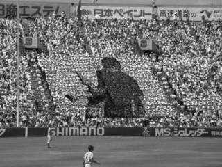 【実況・感想】FIFA ワールドカップ ロシア 総合トピ 7日目