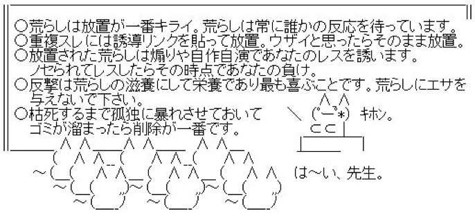 『バチェラー・ジャパン2』見てる人!【PART2】