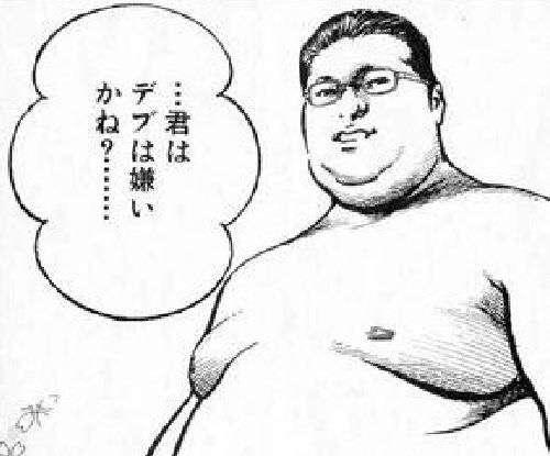 太った時に思うこと