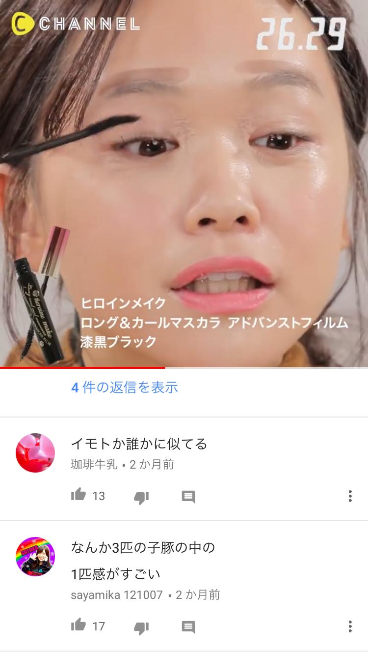 女性Youtuberあるある