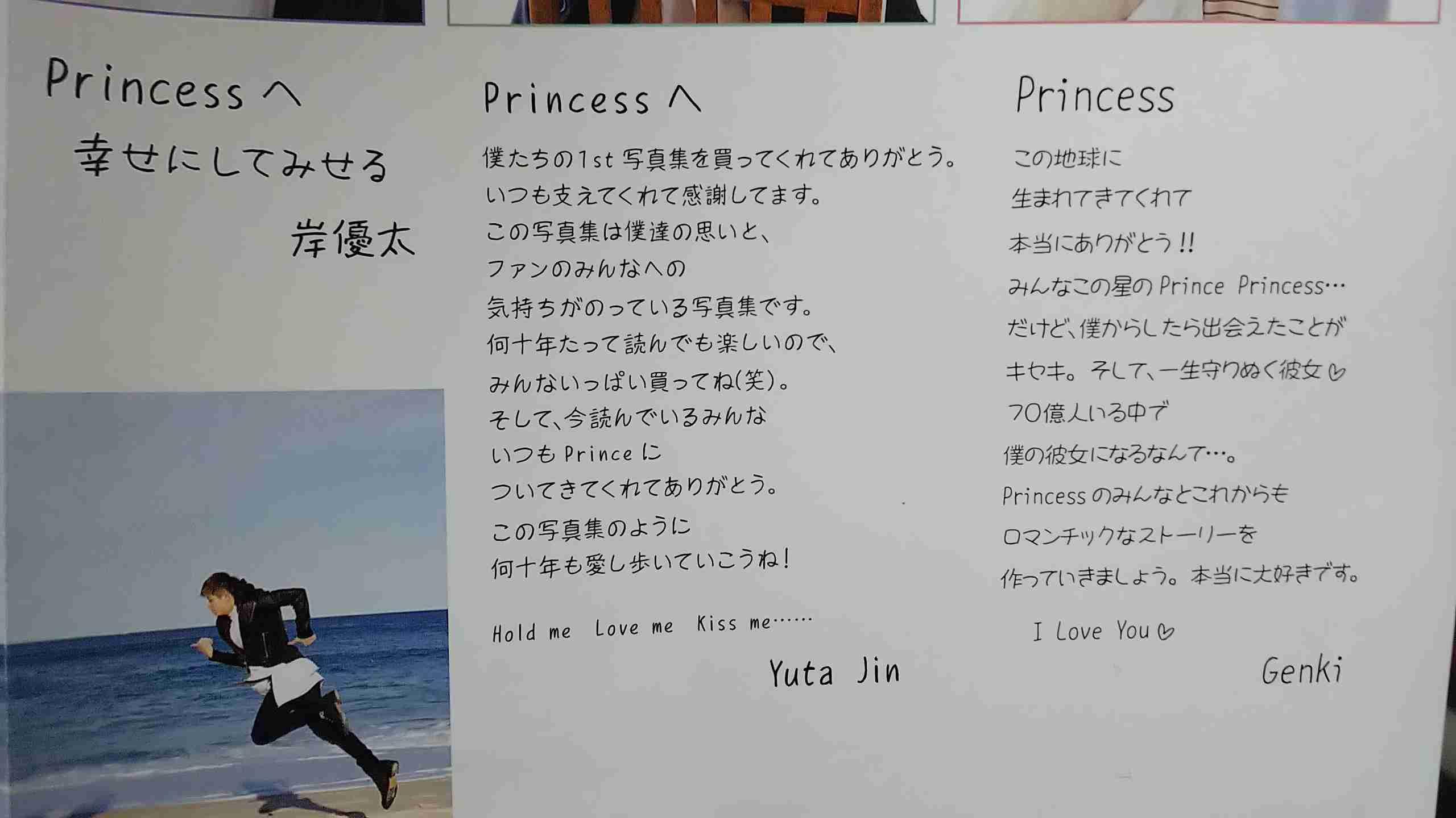 """ジャニーズ新グループ「King & Prince」爆売れの理由は""""AKB商法""""と""""自社買い""""か"""