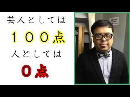 とろサーモン久保田、交際女性と破局を告白