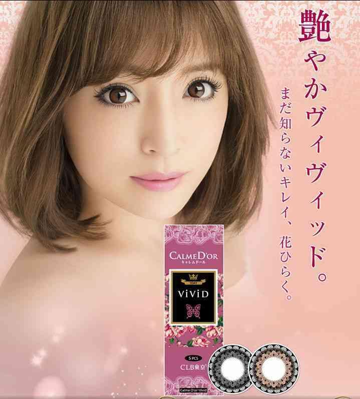 浜崎あゆみ、ピンクのワンピース姿も「可愛いvs.加工上手」で賛否両論に