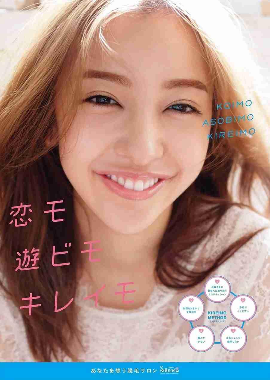 板野友美、上海国際映画祭に出席 レッドカーペットで華やかなドレス姿を披露
