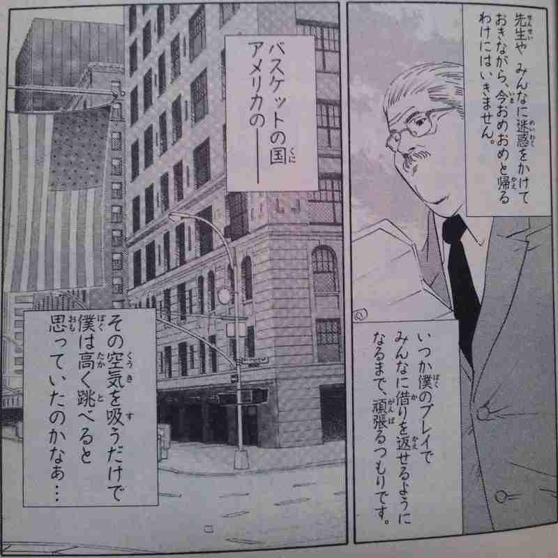 「渋谷すばる」の留学先はロサンゼルス 円満退社でジャニーズとの共演もある?