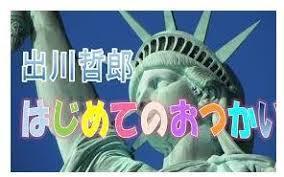 ニューヨークのおすすめ!