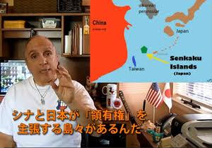 「日本は北朝鮮に植民支配からおわびをするべき」河野洋平 元官房長官が苦言