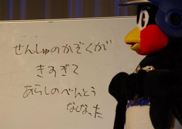 【一体何が】ヤクルトスワローズファン語りましょ!【起こってる!?】