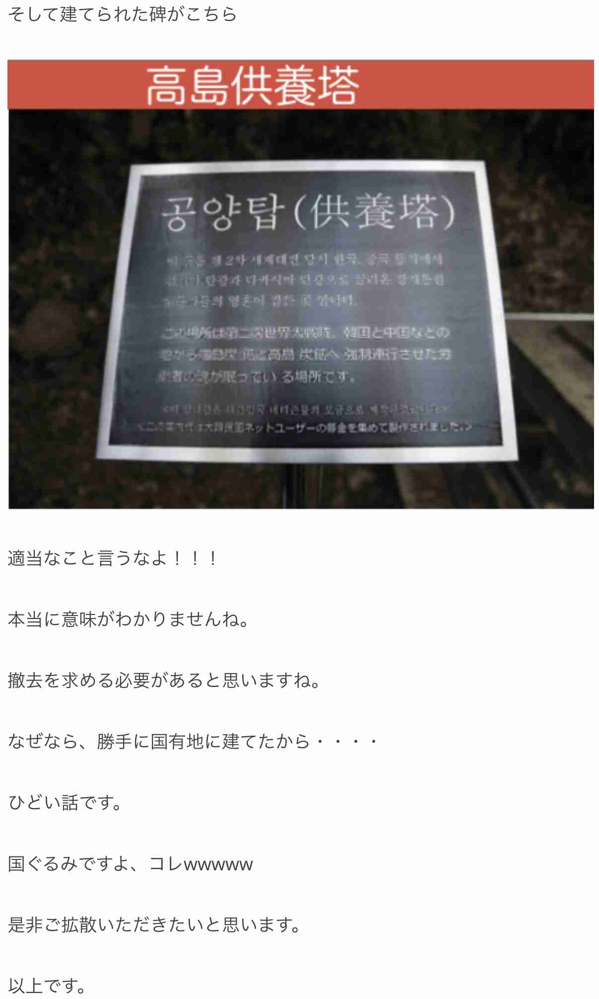 "JAL、""旭日旗デザイン""「機内食の容器を変える」"