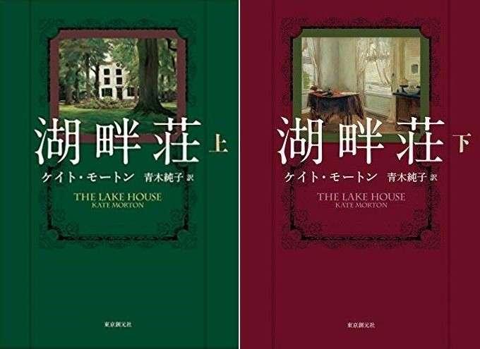 おすすめの文庫小説